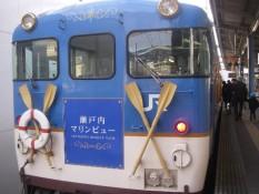 fukuyama 048.JPG
