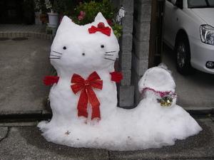 kitty_daruma_002