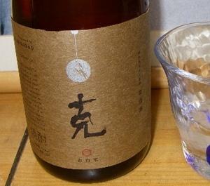 sake_004