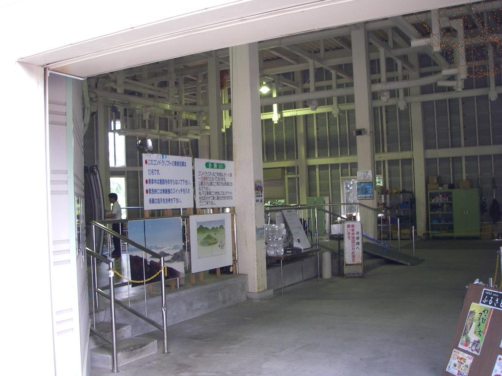 Fujimidai080726_003