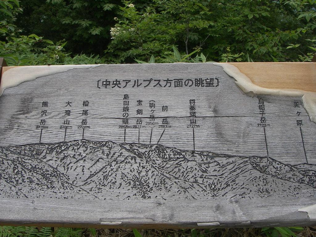 Ikeyama_054