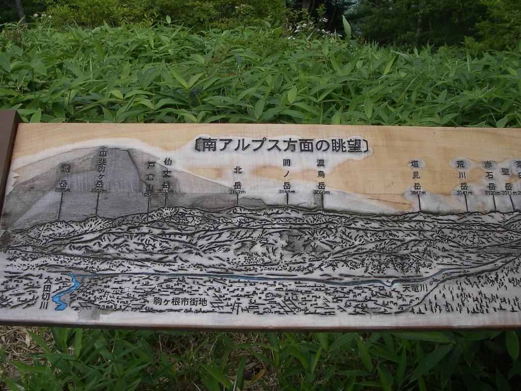 Ikeyama_056