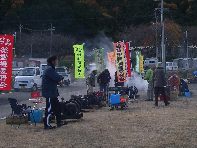 Kaizu_0131