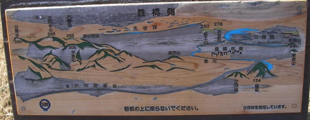Kichijousan_029toyohashigawa