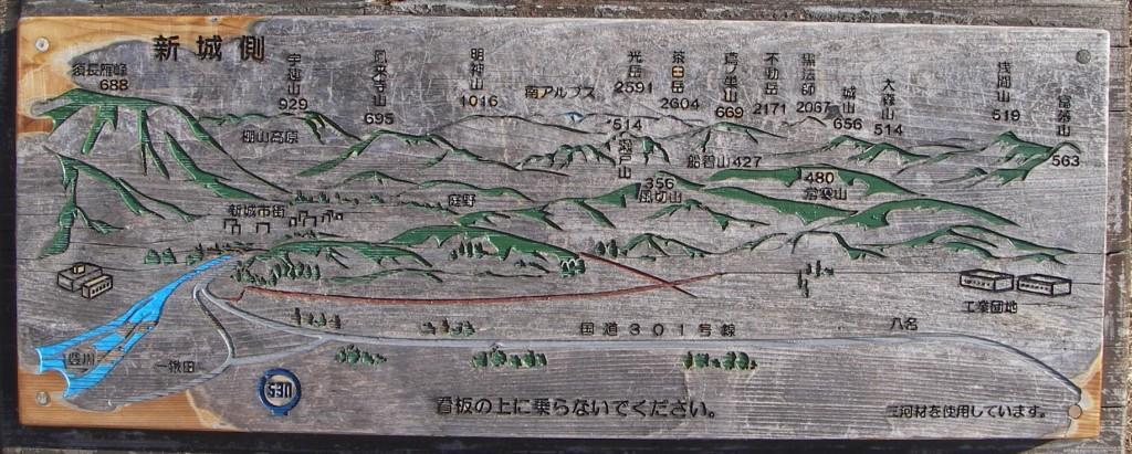 Kichijousan_036shinshirogawa