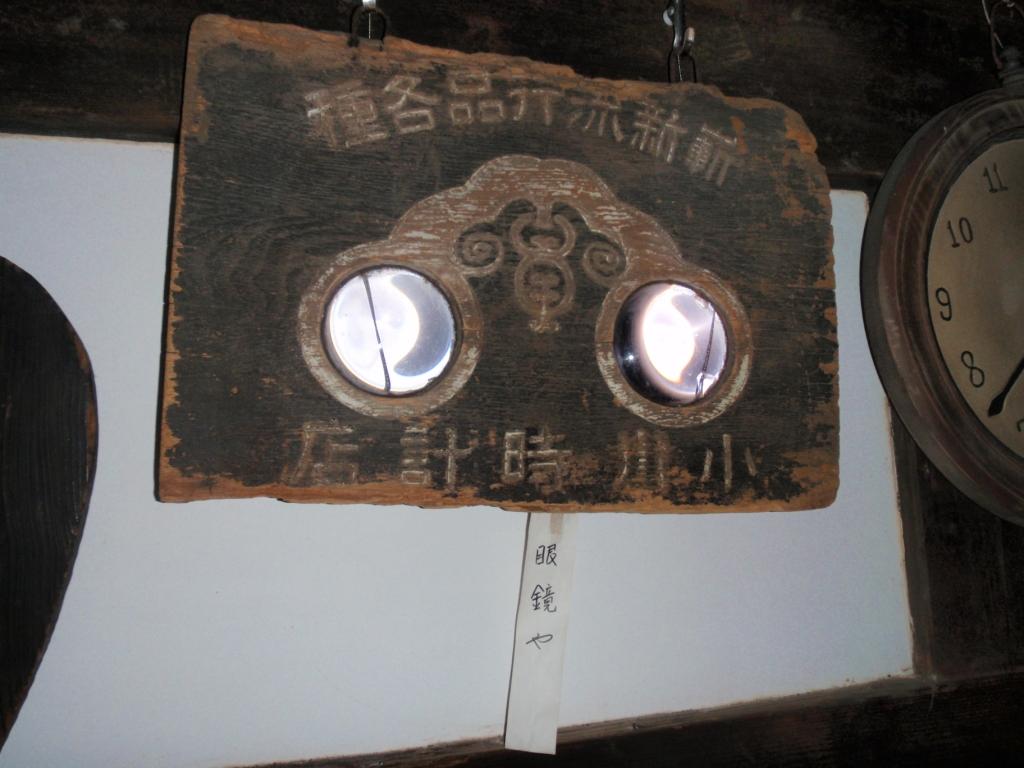 Jigokudani2_184