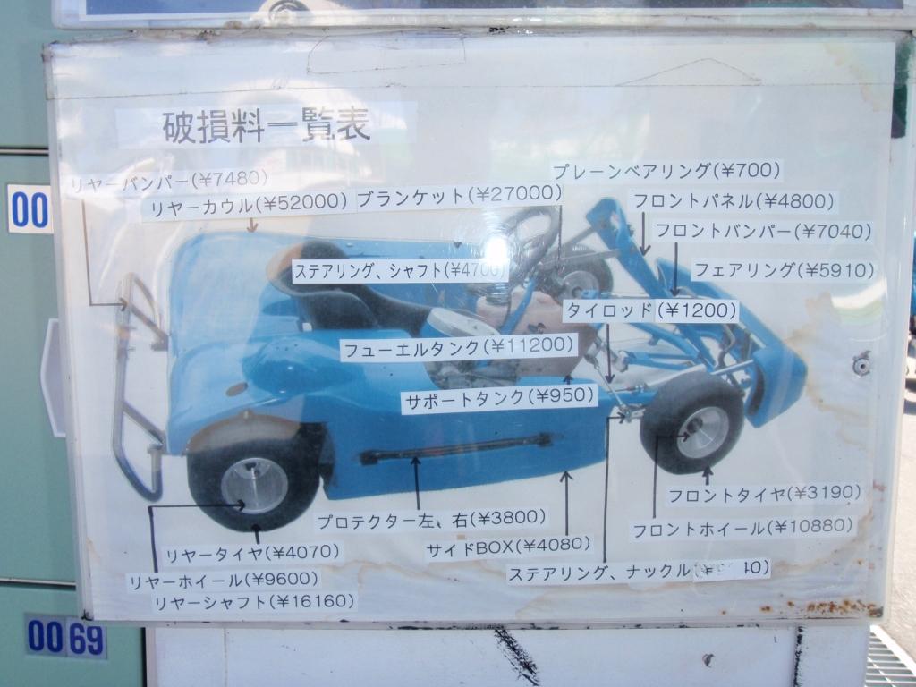 Hatsuni_022