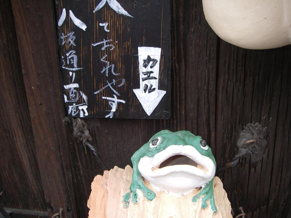 Kyoto090528_040