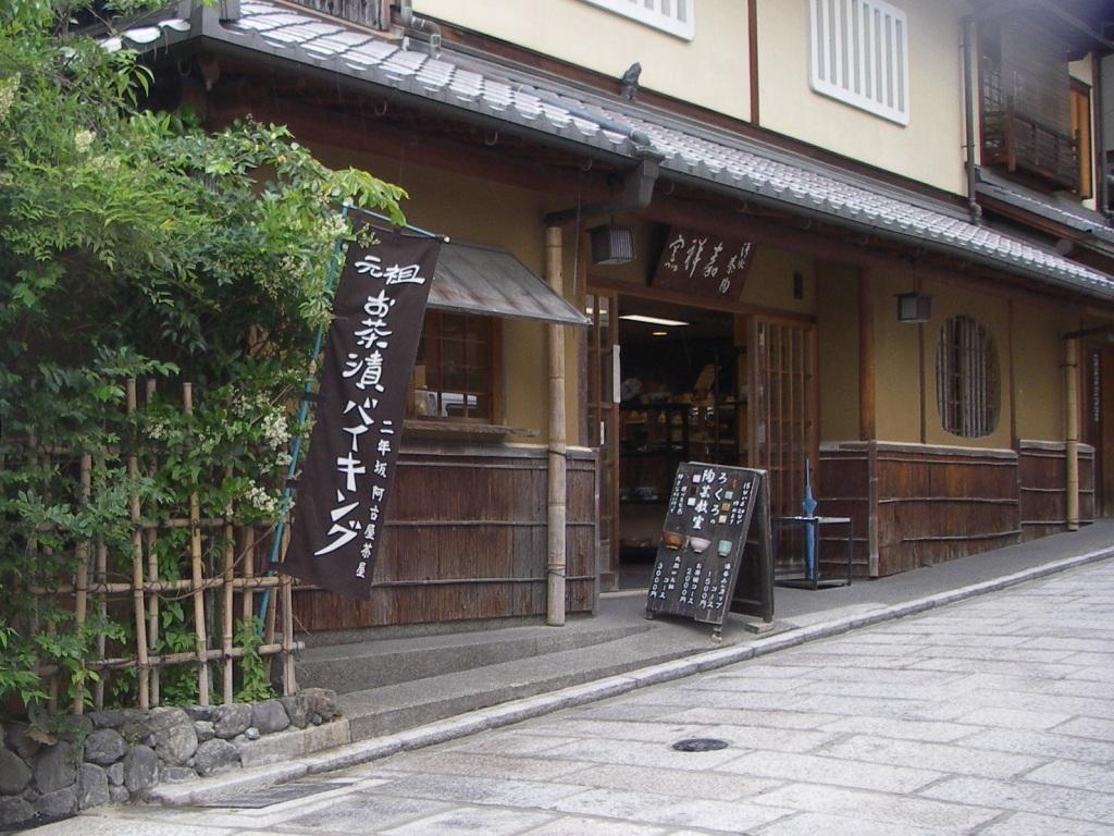 Kyoto090528_047