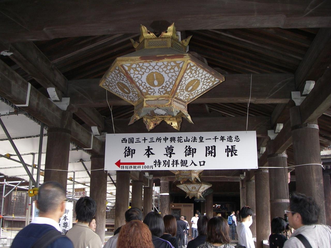 Kyoto090528_077
