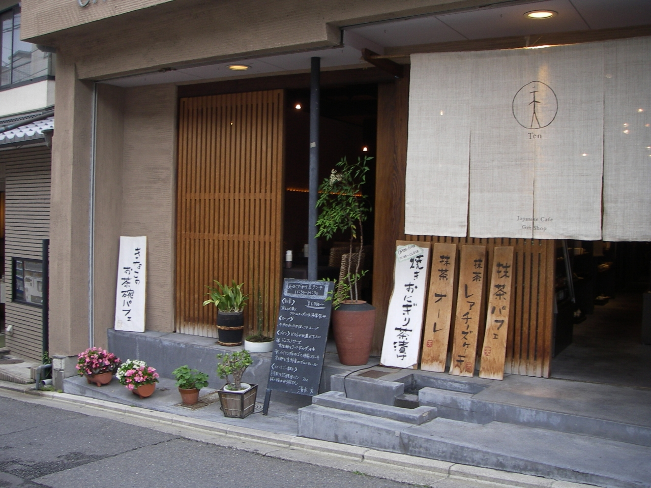 Kyoto090528_123