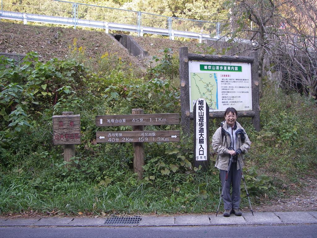 Hatobukiyama_001