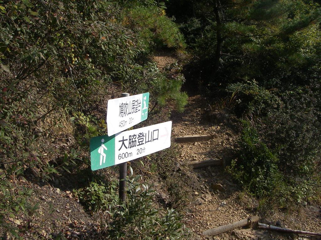 Hatobukiyama_017