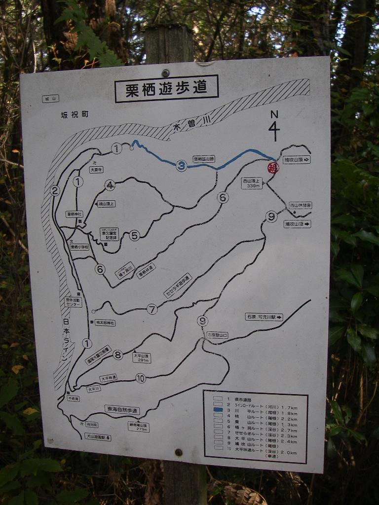 Hatobukiyama_062_2