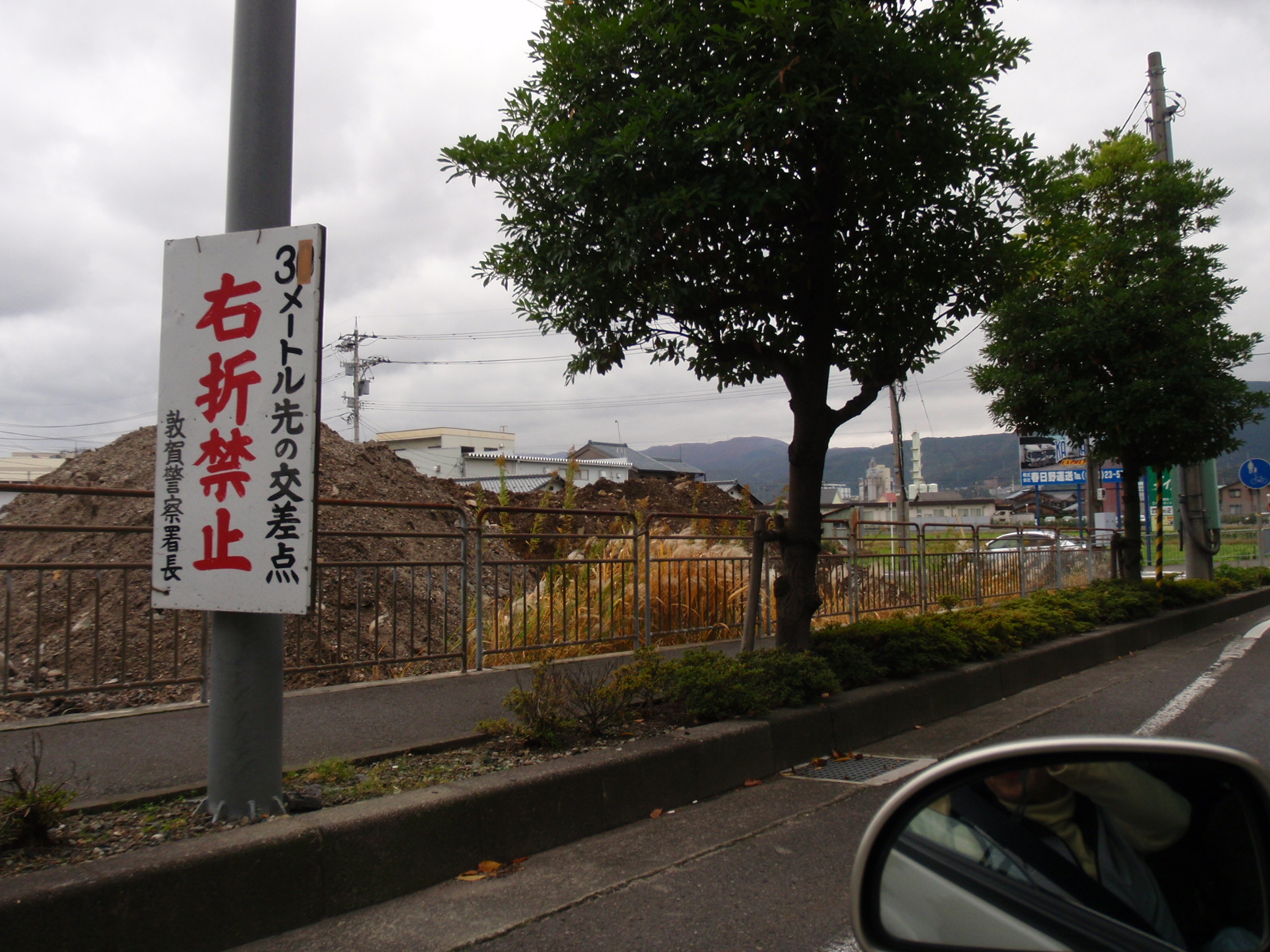 Kogashima_103