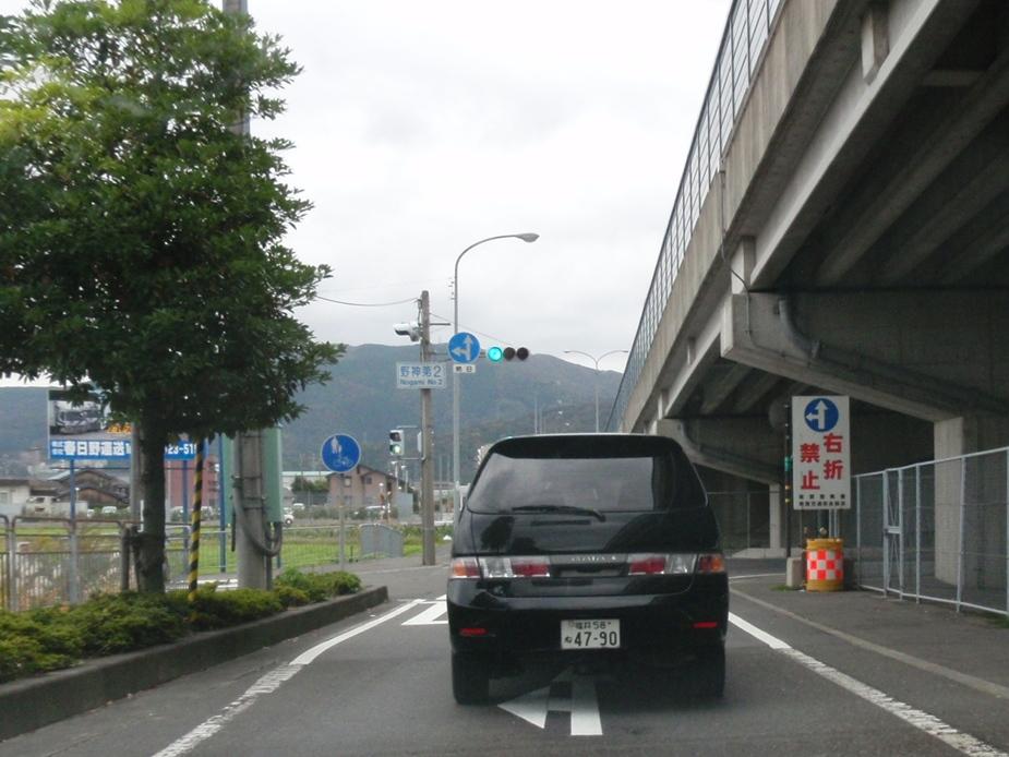 Torahimeyama_002