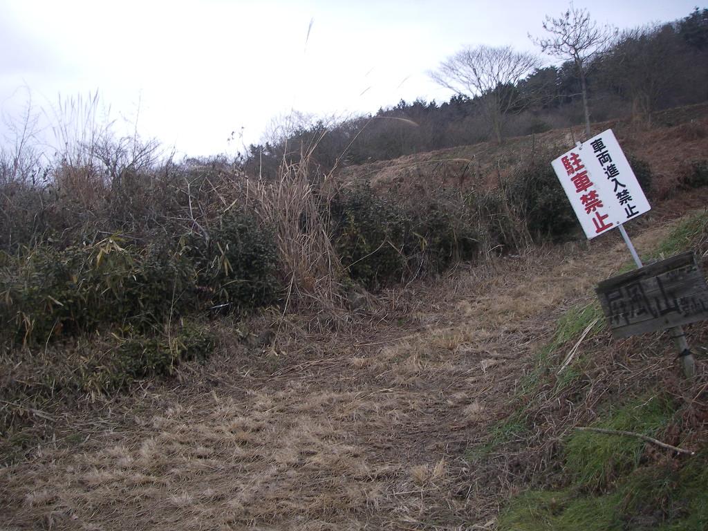 Byobusan_005