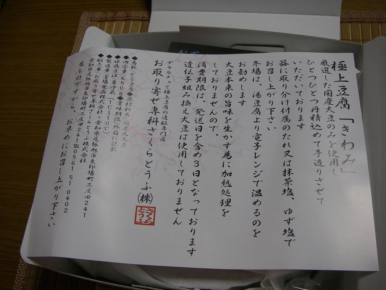 20100520_042