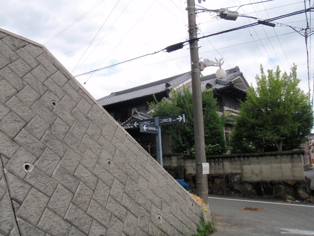 Sfutakamiyama_014