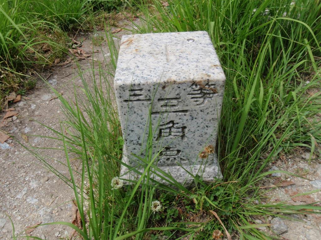 Sfutakamiyama_068