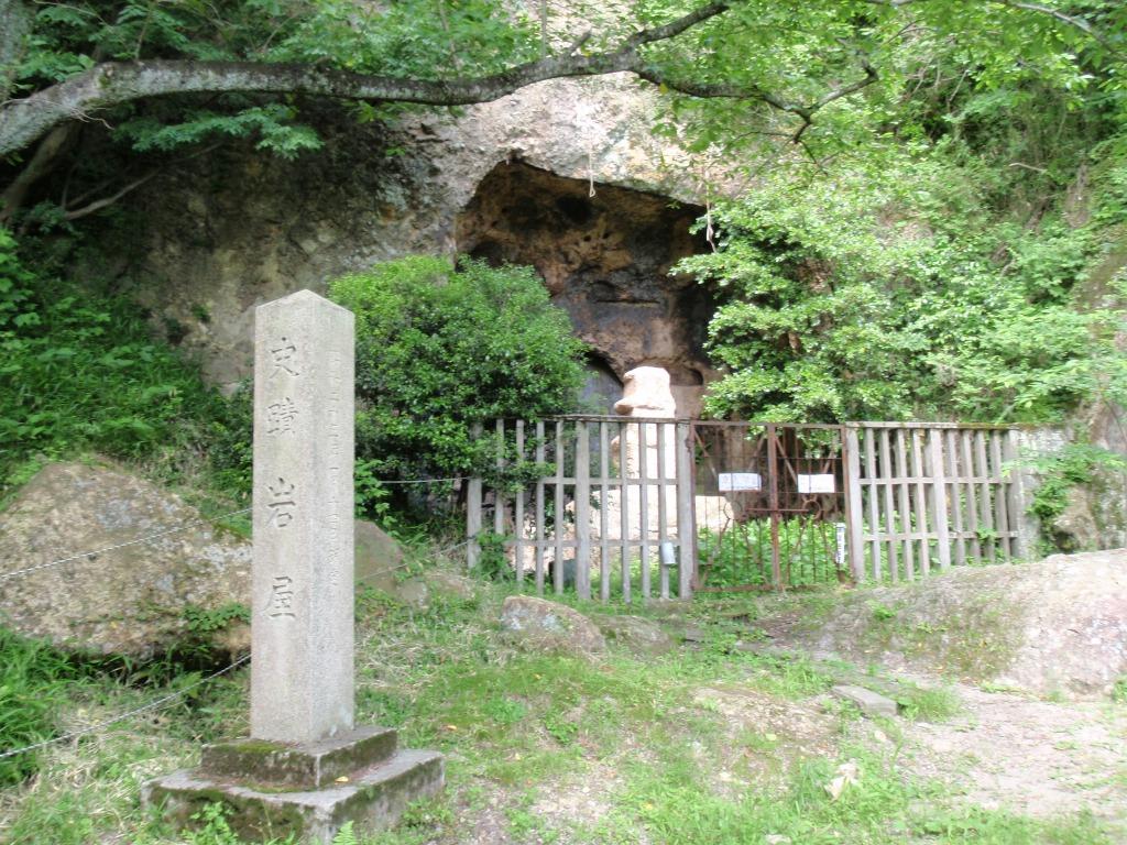 Sfutakamiyama_088
