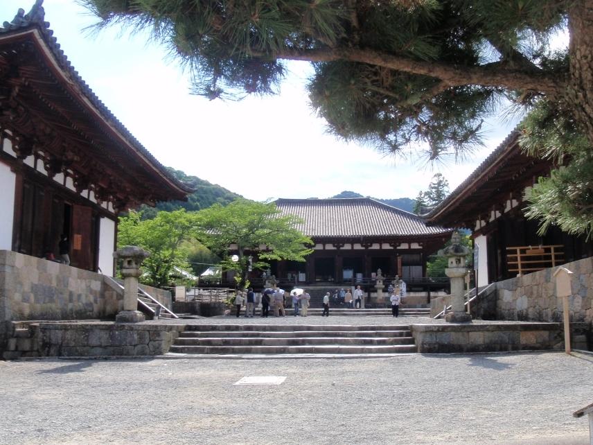 Futakamiyama_121