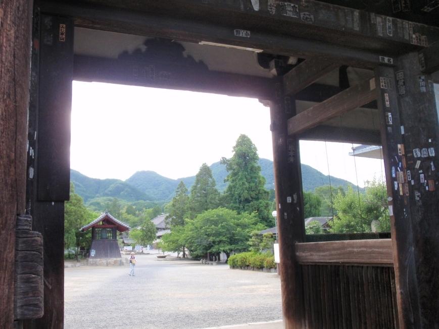 Futakamiyama_130