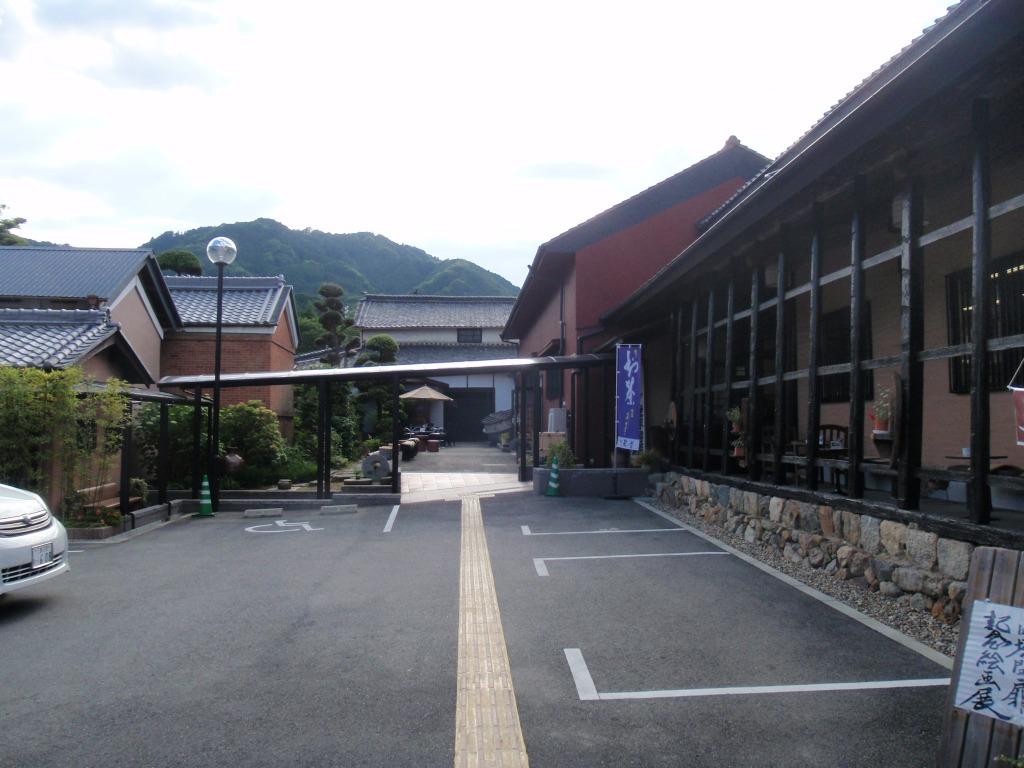 Sfutakamiyama_136