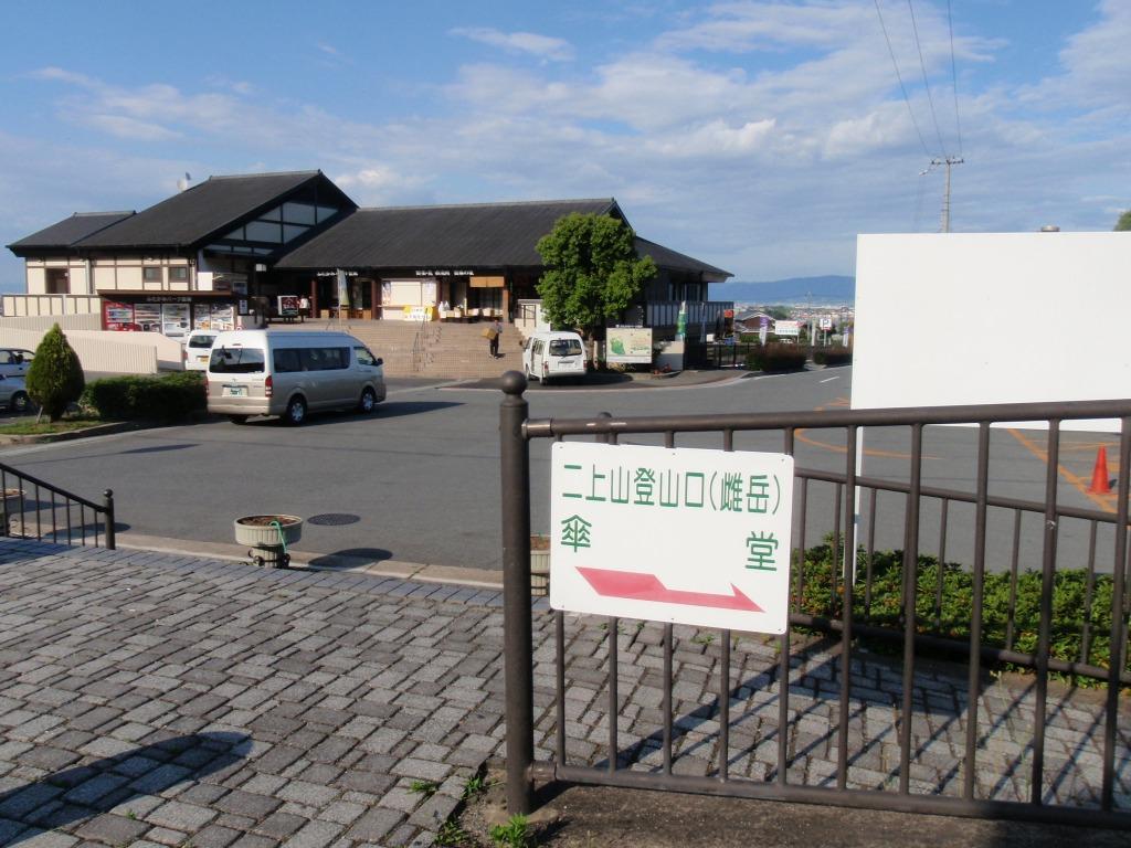 Sfutakamiyama_169