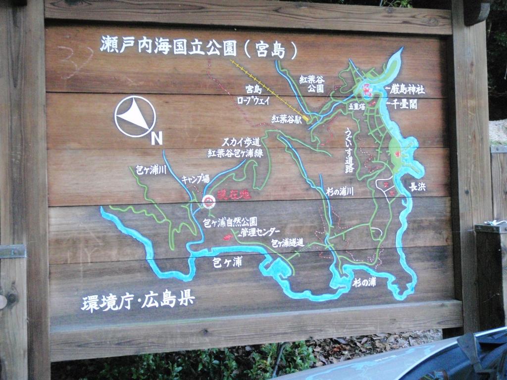 Miyajima_128