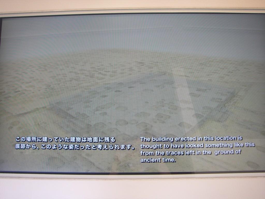 20101015nara_073
