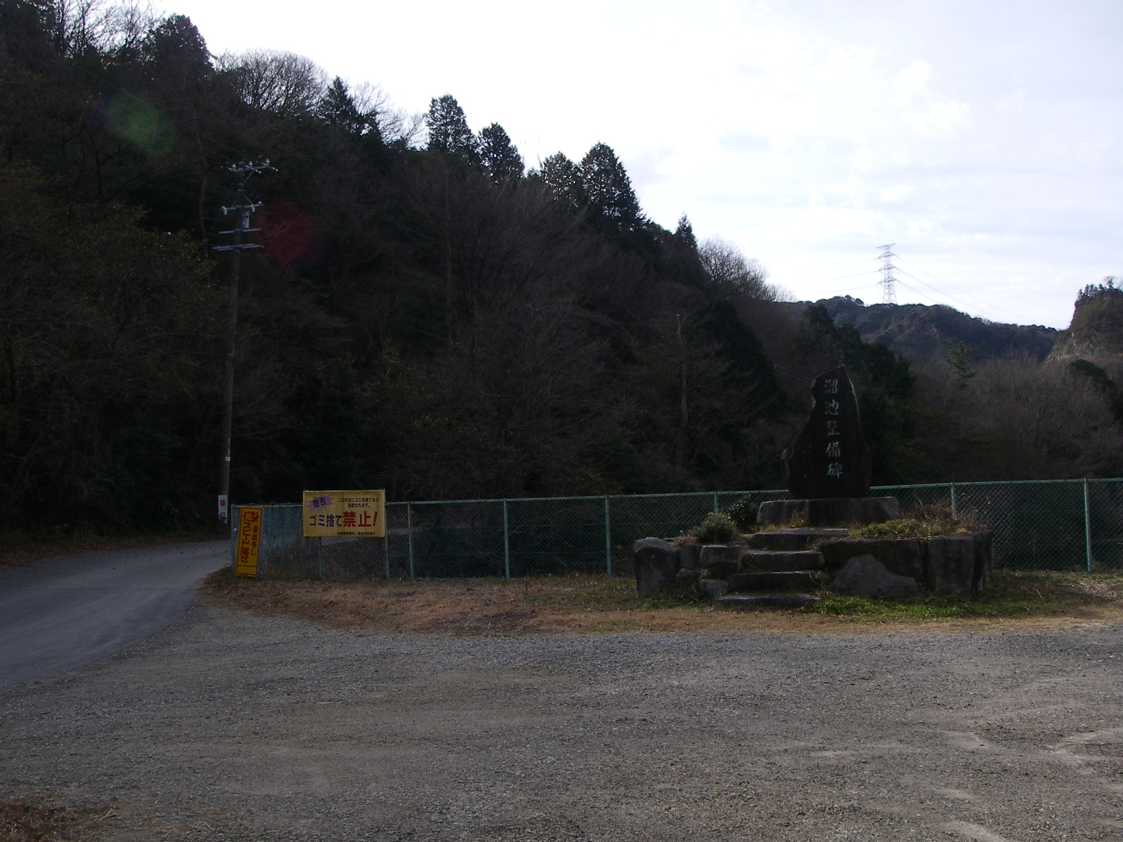 Kuwagaiyama_026
