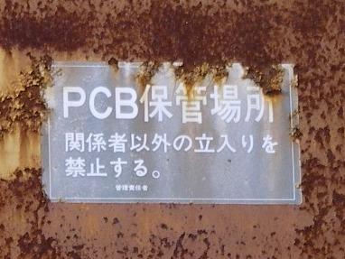Kuwagaiyama_0311