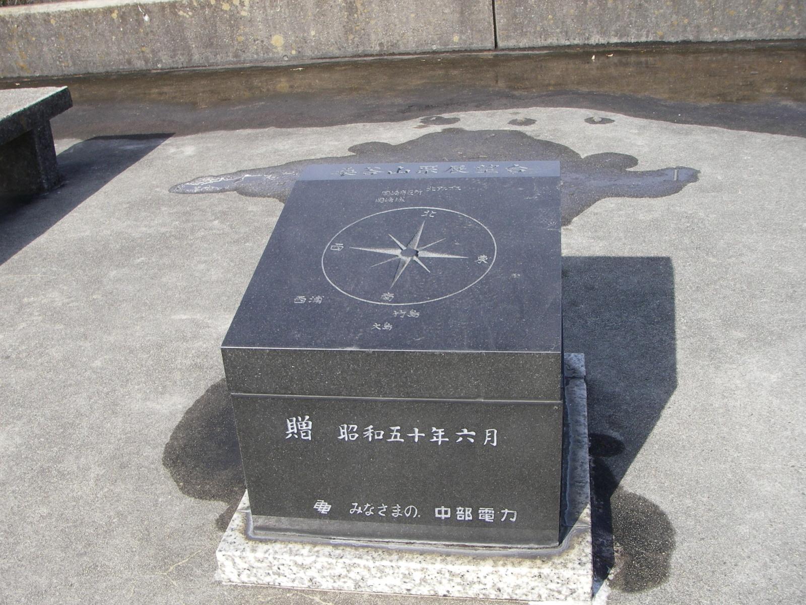 Kuwagaiyama_094