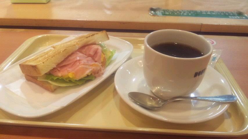 これから北海道旅行です