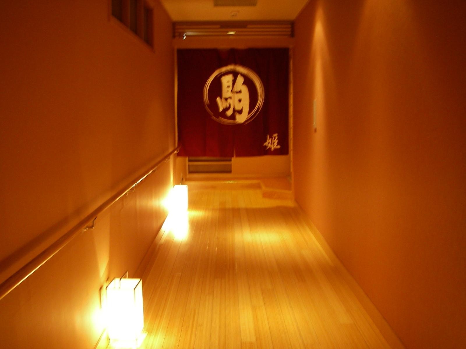 Shikoytsuko_184