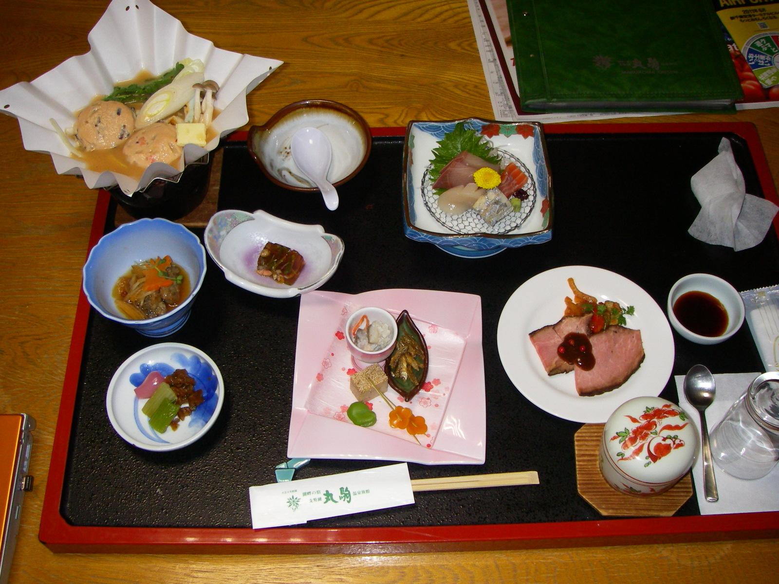 Shikoytsuko_205