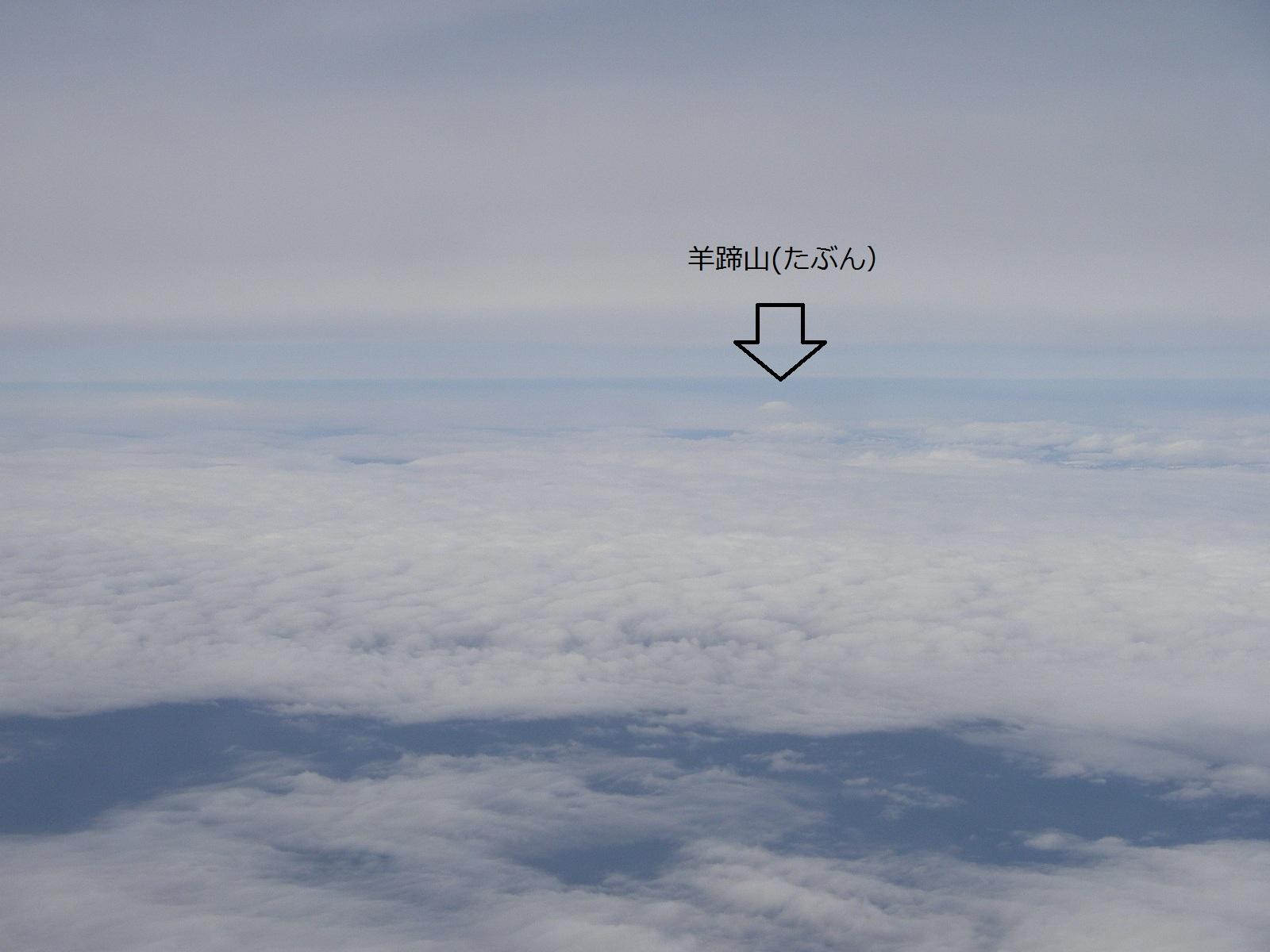 Shikoytsuko_0421