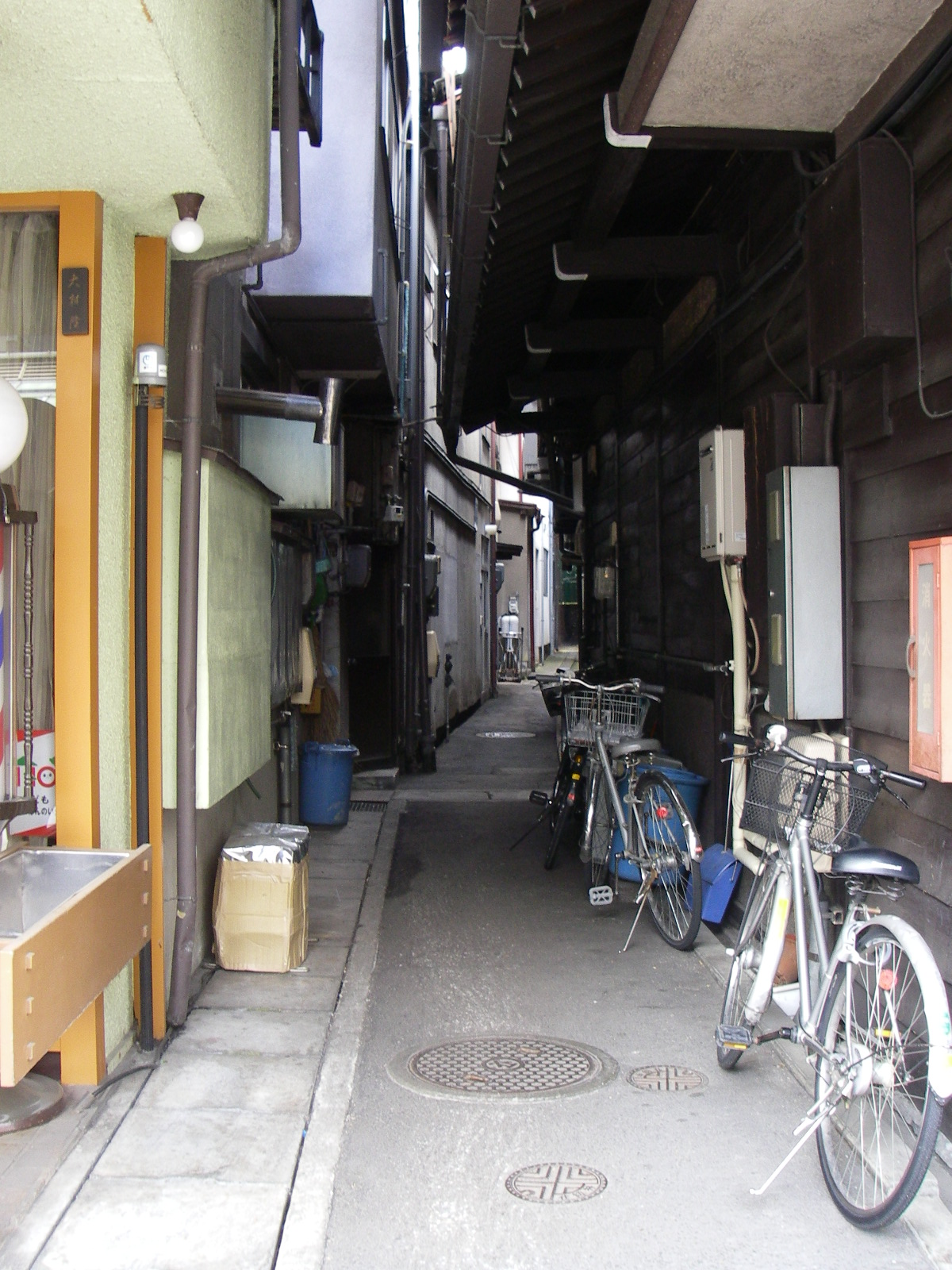 Yuyaonsen_109