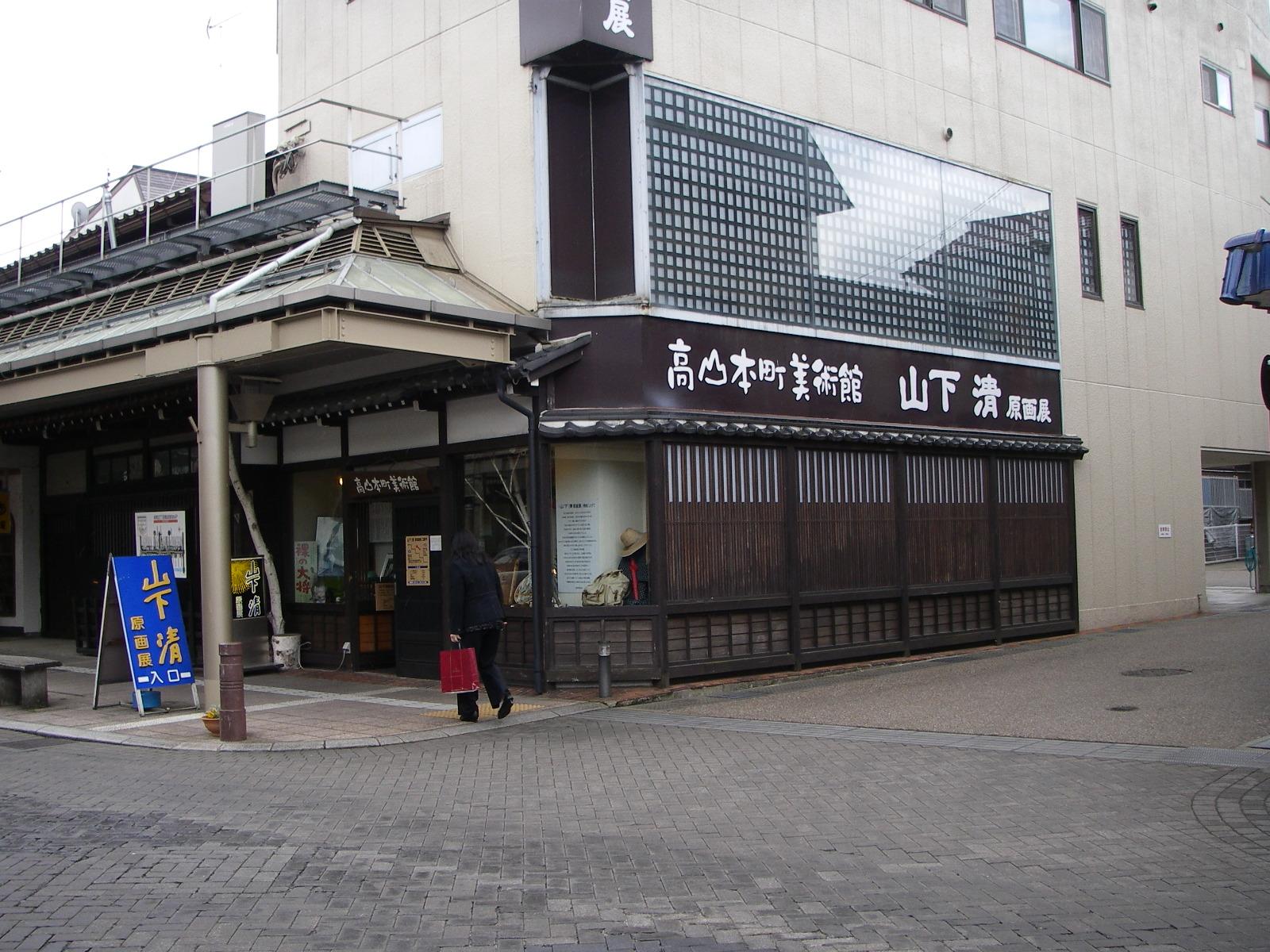 Yuyaonsen_113