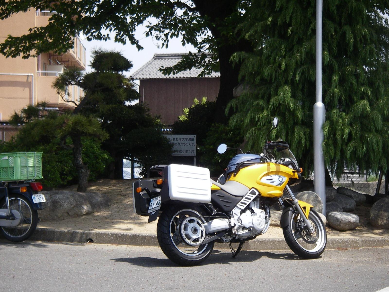 Komono_002
