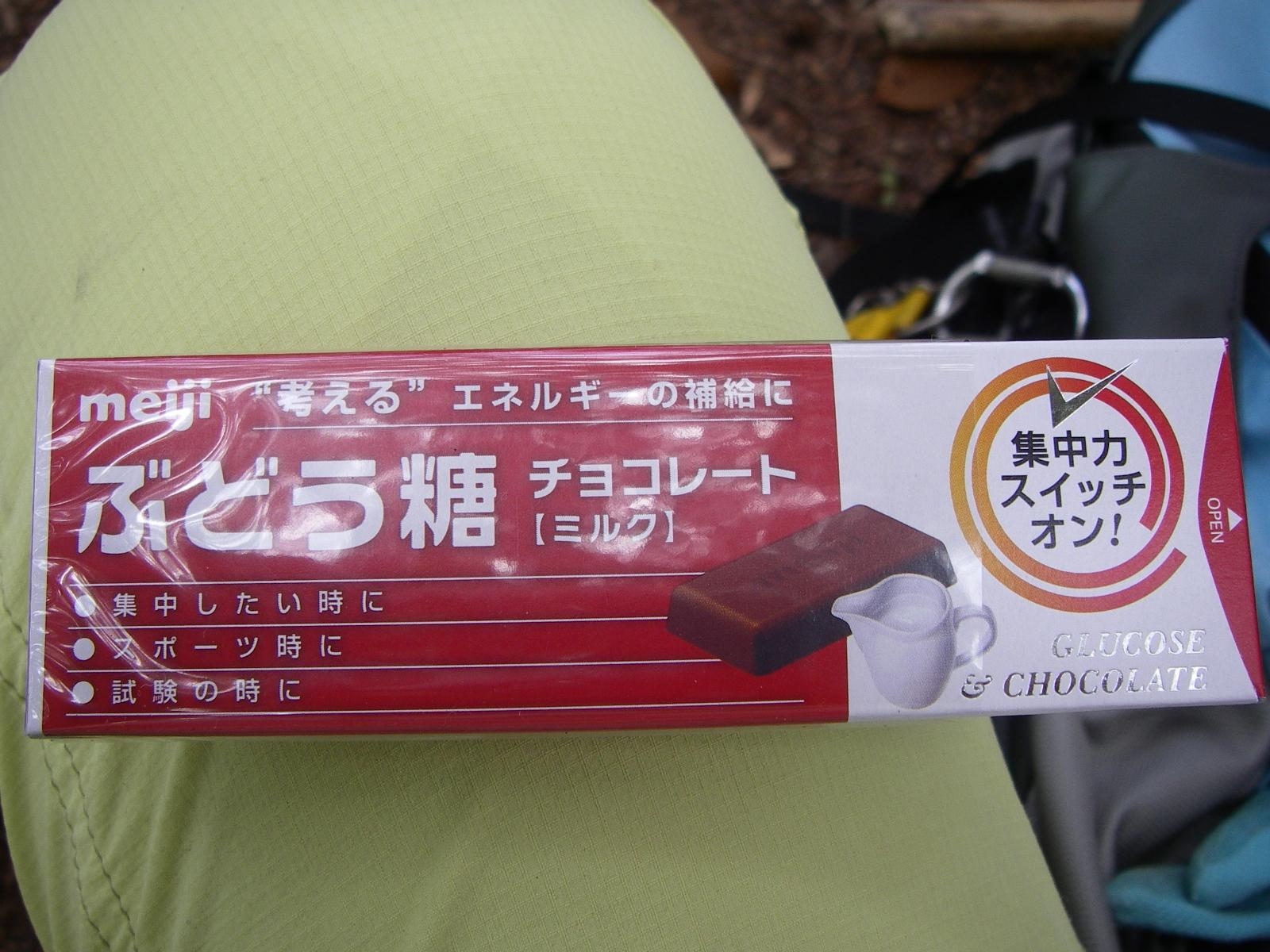 Ryuzusan_087