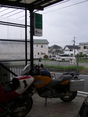 Simgp0145