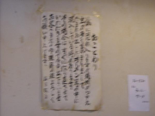 Nakatosa_017_2