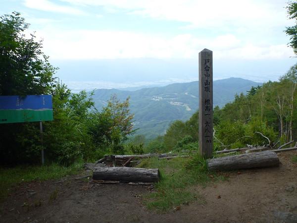 Tokurayama_087