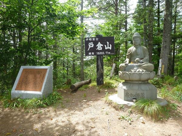 Tokurayama_103