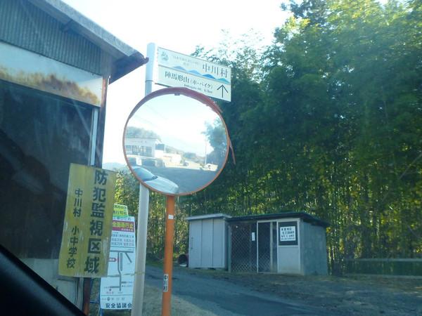 Jinbagatayama_012