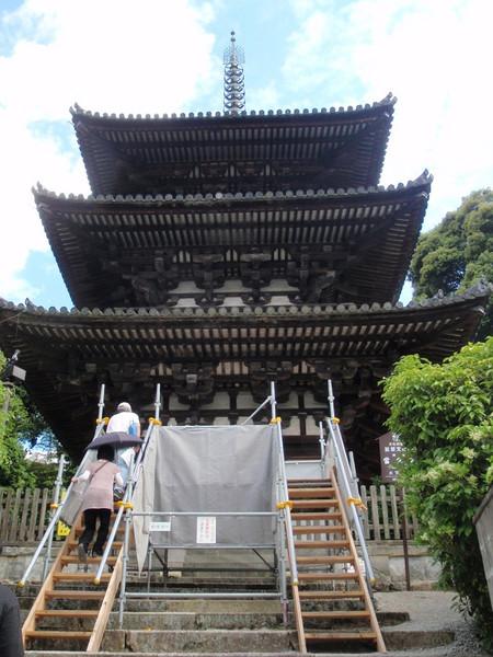 Futakamiyama_119